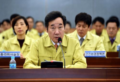 인천 낚싯배 사고 관련 관계장관회의 주재