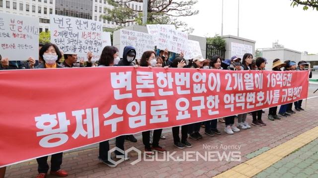 [국제뉴스 TV]文 정부 민생사건 1호 조은클래스 분양사기 사건 피해자들