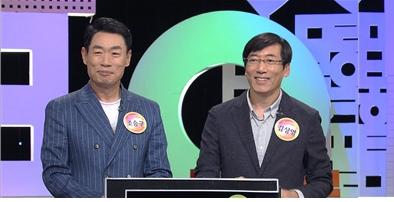 꽃바람 여인 조승구, 우리말겨루기 오늘(19일) 출연