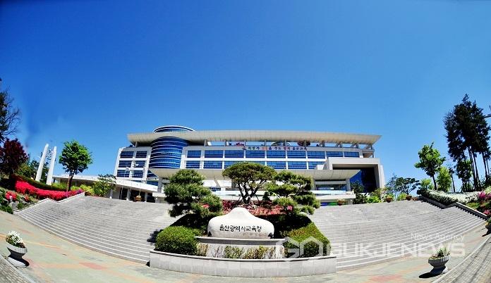 울산강북교육지청, 레미콘업계 파업에 학교공사 중지명령