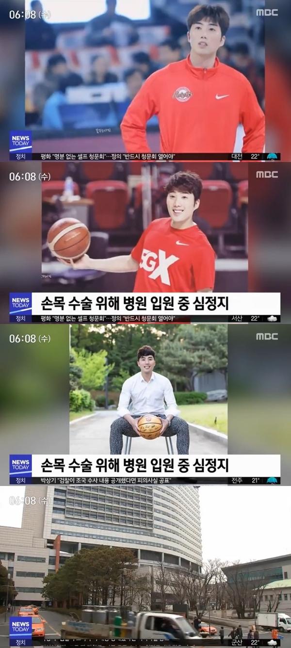 故 정재홍, 담당의 검진→병실서 휴식 中 급사…