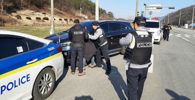 임실경찰, 설 명절.. 강력범죄 합동.. 모의훈련