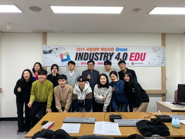 한밭대, 교통대와 Industry 4.0 Edu동계 비교과프로그램 공동 운영