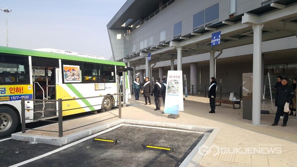 KTX오송역 버스환승센터 개통 안전한 탑승가능