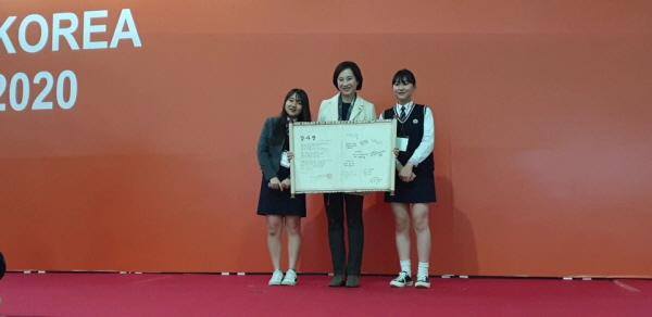 세종 보람고 학생들, 유은혜 장관에게 감사장 전달