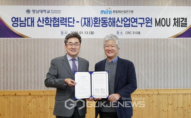 영남대, 산학협력으로 '해양바이오 전문가' 키운다!