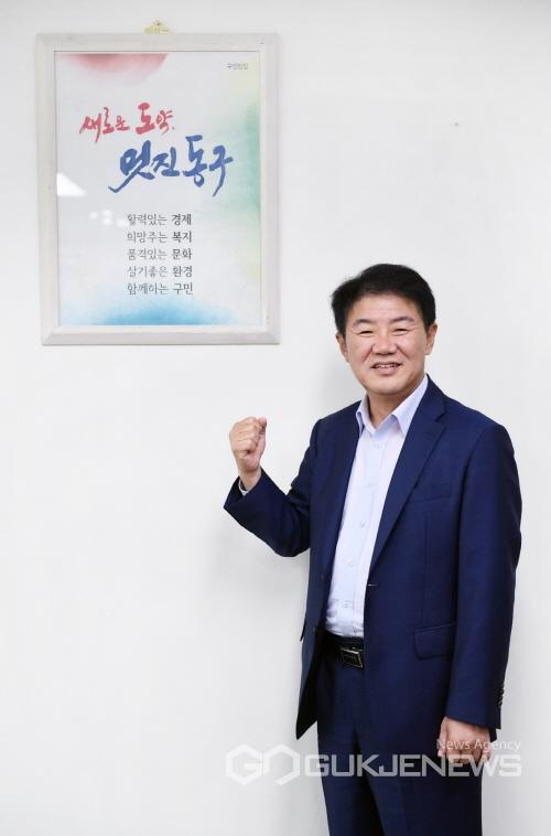 배기철 동구청장, 민선7기 대규모 조직개편 단행