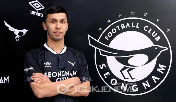 성남FC, 우즈베키스탄 국가대표 미드필더 이스칸데로프 영입