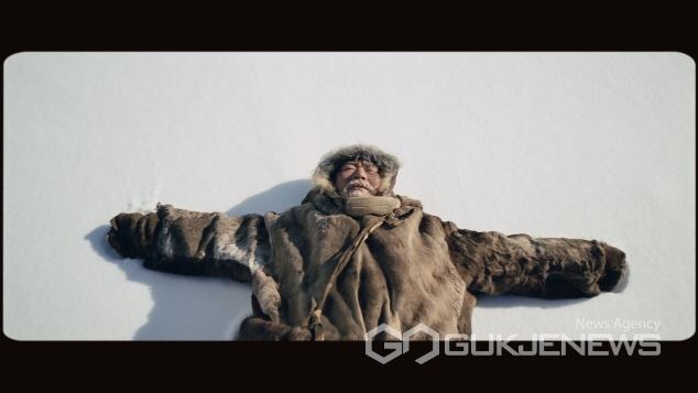 울주세계산악영화제, 29일 영화제 국제경쟁 작품상 무료상영
