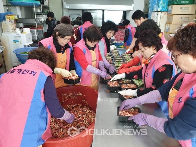 포천시생활개선회, 재가노인 대상 반찬봉사 활동추진