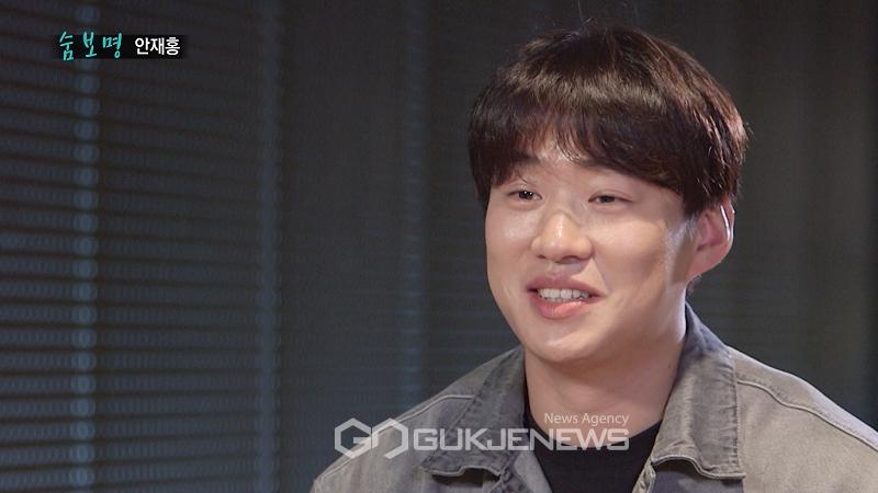 출발! 비디오여행 배우 안재홍이 소개하는 자신과 똑 닮은 작품