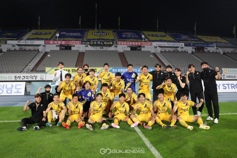 충남아산프로축구단
