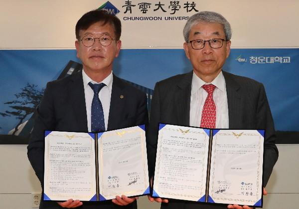 유환동원장(좌)과이우종총장