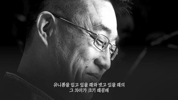 최동원 10주기 (사진-