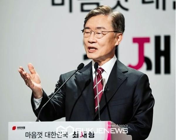 최재형 국민의힘 대선 예비후보.