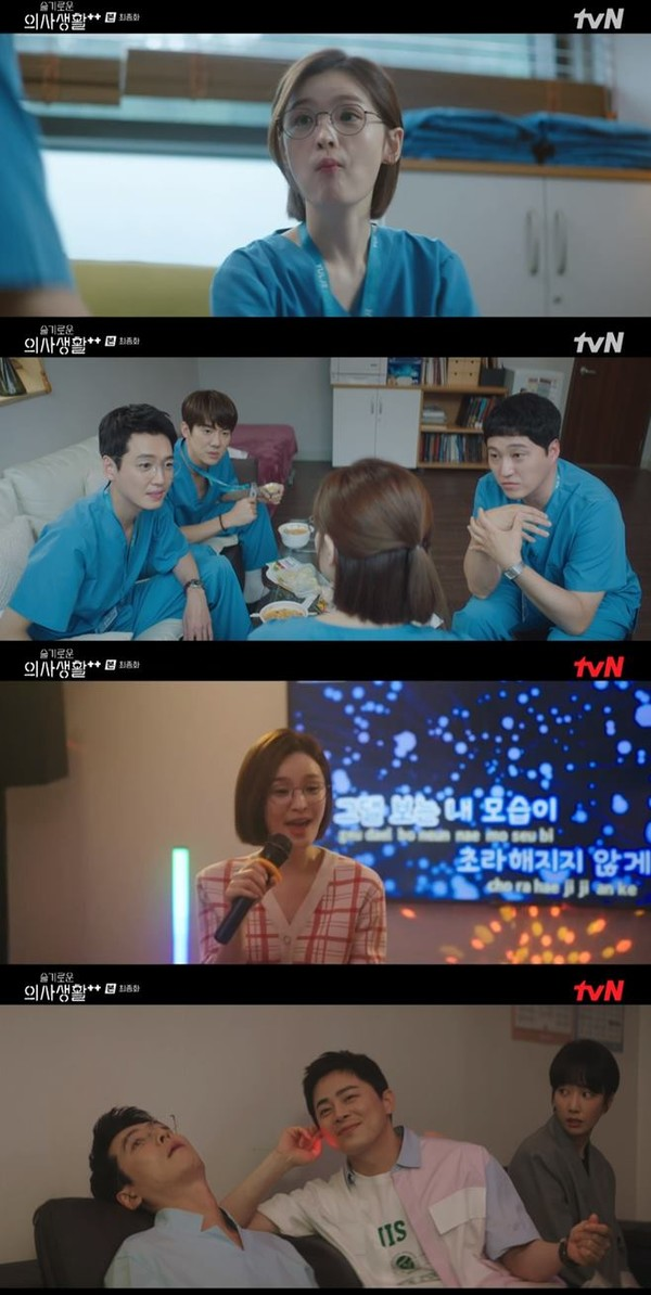 [종합]'슬의생2' 익준♥송화, 석형♥민하, 준완♥익순, 정원♥겨울 성공적 결말(사진=tvN)