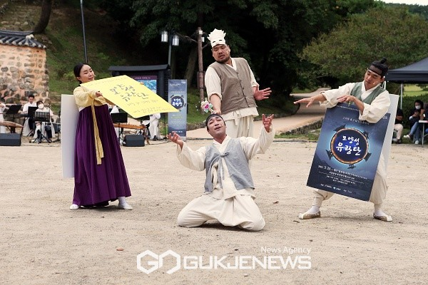 고창읍성 내 원옥 특설무대에서 열린 모양성 유랑단의 공연 중이다(사진=김병용 기자)