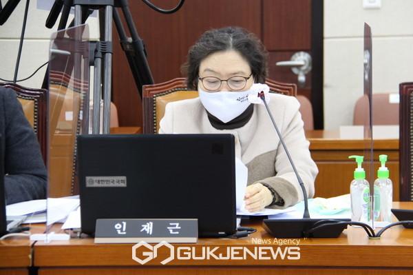 인재근 의원(서울 도봉갑, 보건복지위원회, 더불어민주당)