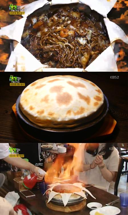 '2TV 생생정보' 활화산 불자장, 별난 비주얼과 환상의 맛