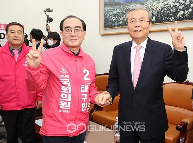 김종인 총괄선대위원장, 태구민 강남갑 후보자 면담