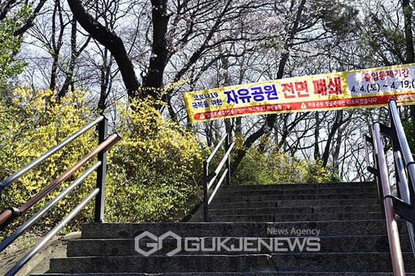 [고강도 사회적 거리두기] 멀기만 한 봄