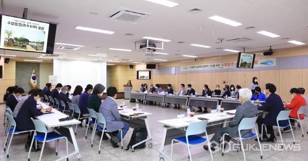 수성구청은 지난 20일 대강당에서 '수성못 수상무대콘텐츠 구상'을 위한 수미창조 포럼(사진제공=수성구청)