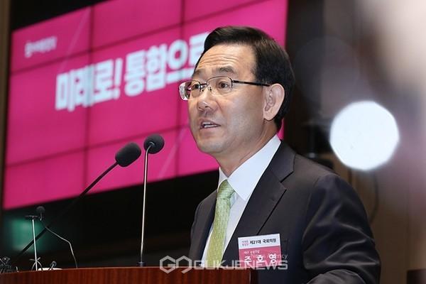 주호영 미래통합당 원내대표.