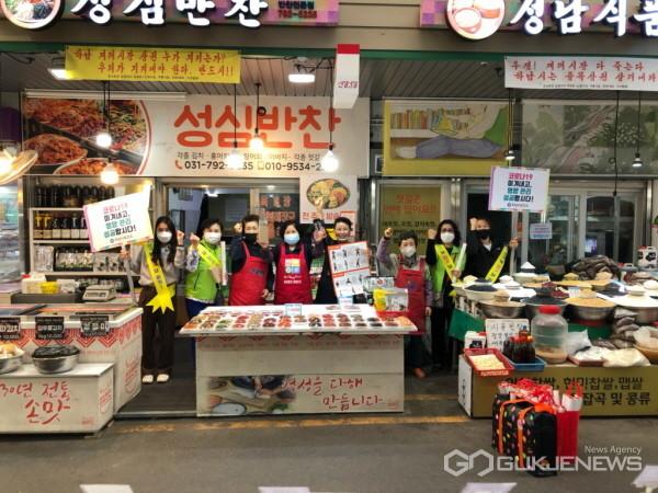 (사진제공=하남시) 하남지역 전통시장 대상 '코로나 19 극복! 건강관리' 캠페인