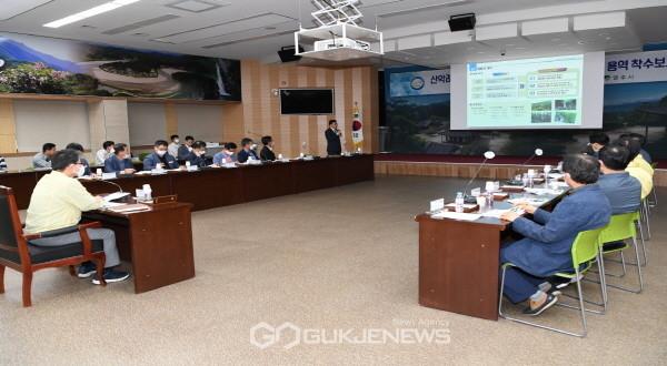 '소백산 산악레포츠단지 조성 타당성조사 및 기본계획 용역 착수보고회' 개최