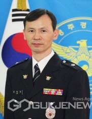 영주경찰서 청문감사관실 경위 임 재 경