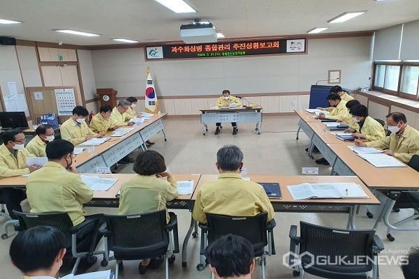 과수화상병 대책회의 모습.(사진제공=충북도농기원)