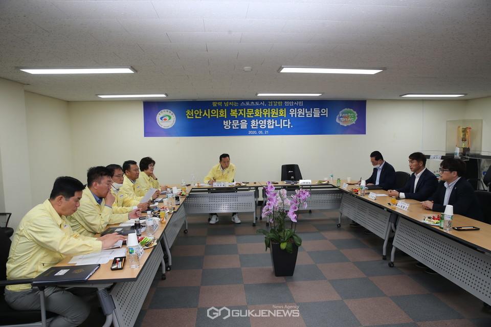 천안시체육회 방문사진