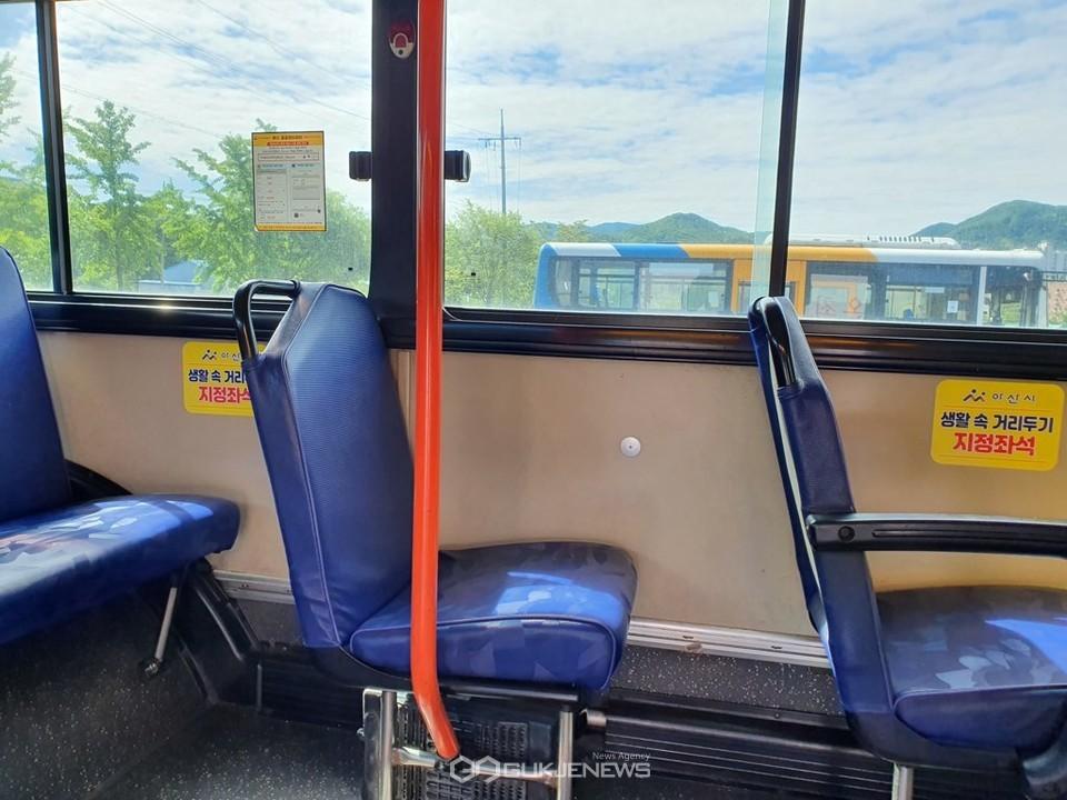 시내·공영버스·택시 '생활속 거리두기 좌석 앉기'
