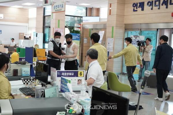 김천시, 폭언·폭행 민원 비상상황 대응 훈련(사진=김천시)