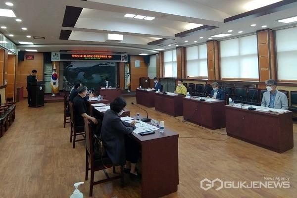 경계결정위원회 회의 모습.(사진제공=괴산군청)