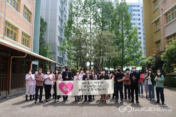 교직원들이 코로나19 극복을 위한 희망릴레이 캠페인을 하고 있다.(사진제공=청주교육지원청)