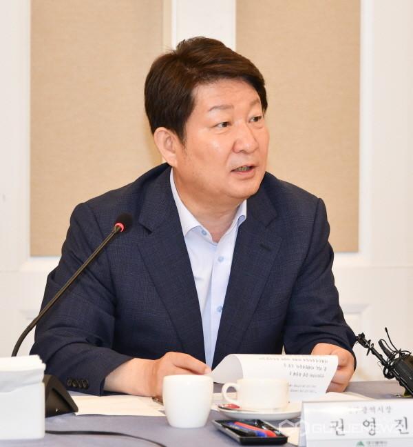 권영진 대구광역시장