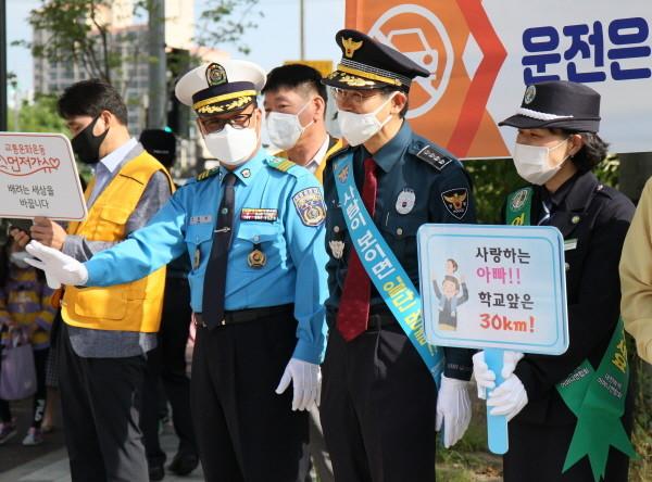 대전동부경찰서는 27일부터 초등학교가 순차적으로 등교 개학함에 따라 천동초등학교 앞에서 등굣길 안전활동 캠페인을 가졌다.