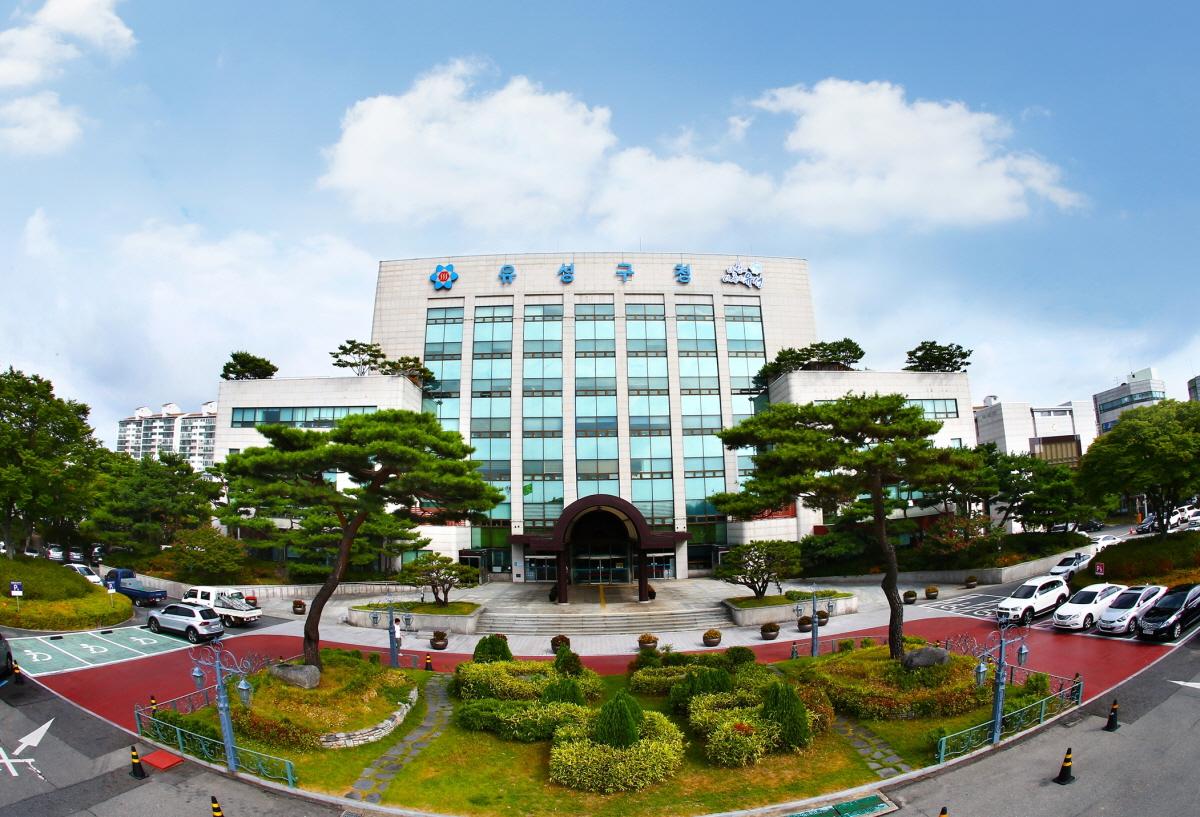 대전 유성구는 국세,지방세 및 각종 부담금의 부과기준이 되는2020년1월1일 기준 개별공시지가를5월29일자로 결정공시 한다고 밝혔다.