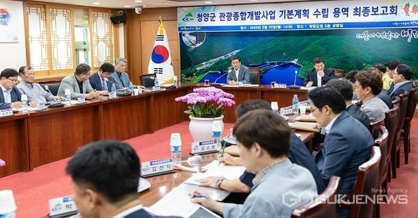 청양군,농촌형 '청정 차별관광 시스템' 구축추진