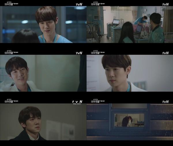 [사진: tvN'슬기로운 의사생활'방송 캡처]