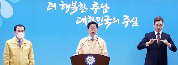 양승조지사(중),김지철교육감
