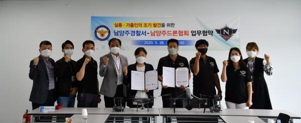 <사진제공=남양주경찰서>