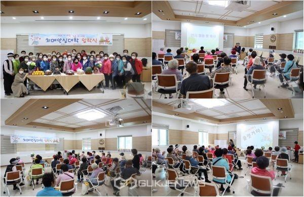 ▲ 치매안심대학 입학식 모습.(사진=평택시 제공)