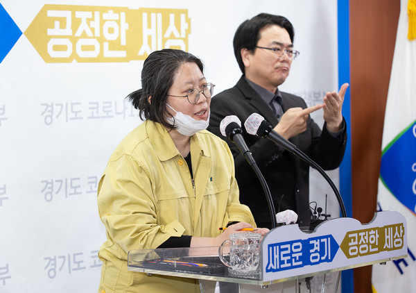 이희영 경기도 코로나19 긴급대책단 공동단장.