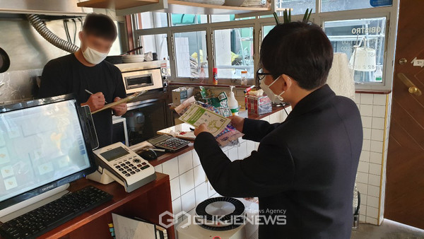 구로구, 서울시 에코마일리지 평가 최우수구 수상(회원가입)