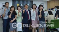사진=김병옥 조합장(中)과 동산동지점 직원들]