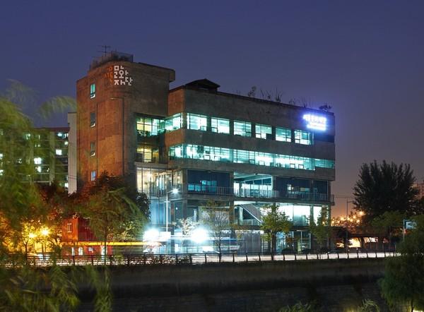 서울문화재단 전경