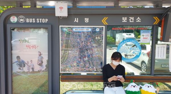 공공장소에 '무선 인터넷(WIFI)'제공 확대 (버스정규장에서 공공 무선인터넷을 사용하고 있는 모습)