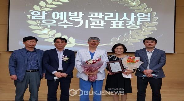 봉화군보건소,'2019년 암 예방사업 평가 대회'에서 우수기관 선정